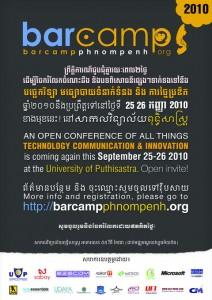 Barcamp Phnom Penh 3 2010