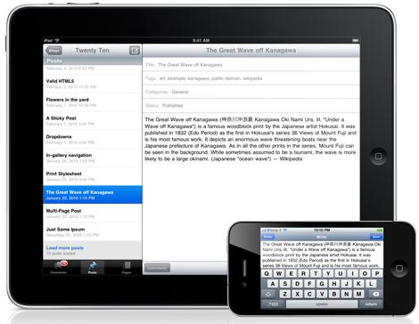 WordPress for iOS (IPhone, IPad)