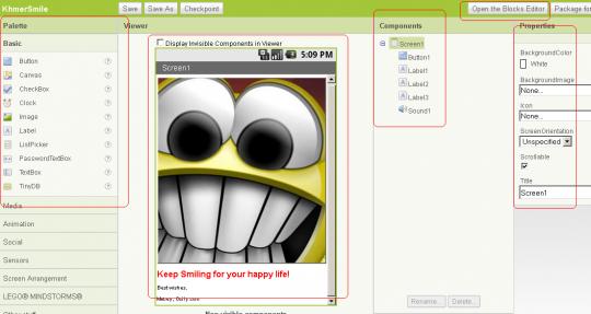 KhmerSmile App Test