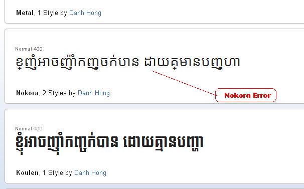 Khmer Unicode Webfont Nokora not work on windows but phone - OSIFY