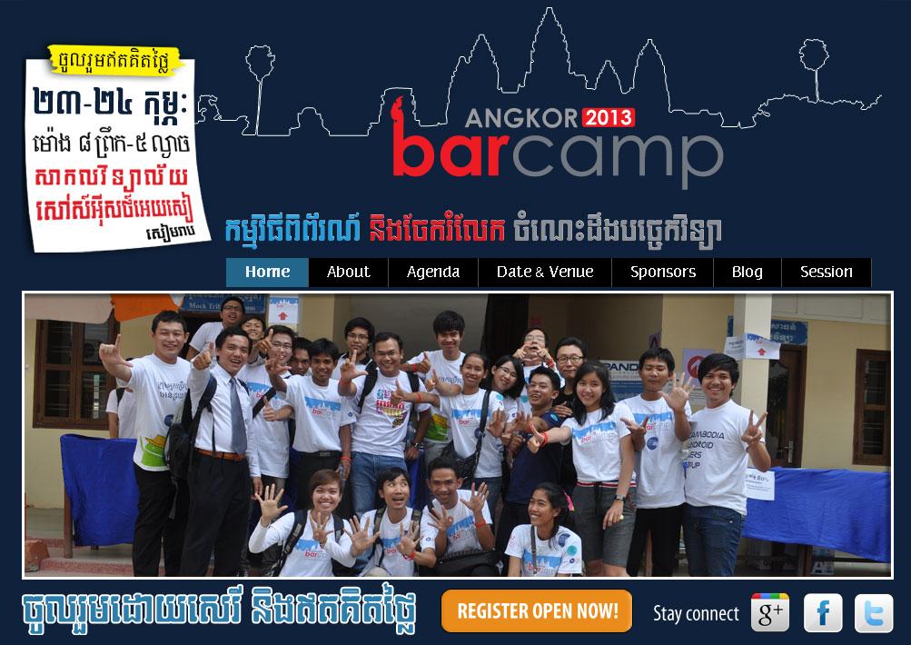 Barcamp Angkor 2013, CAMBODIA