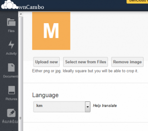 ownCloud-ownCambo-Khmer-language-setting